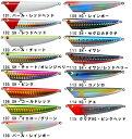 ●タックルハウス チューンドK-TEN TKRP90 スイミングリップルポッパー 【メール便配送可】