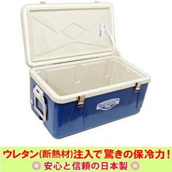 ビッグレジャークーラー56L保冷力抜群大容量クーラーボックス【送料無料】