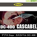 ●deps デプス カスカベル DC-400