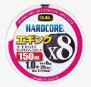 ●デュエル DUEL ハードコアX8エギング 150M 3色マーキング (0.6-1.2号) 【メール便配送可】 【まとめ送料割】