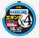 ●デュエル DUEL ハードコアX4エギング 150M ミルキーピンク (0.6-1.2号) 【メール便配送可】 【まとめ送料割】