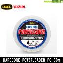 ●デュエル DUEL ハードコア パワーリーダー FC 30m (0.8号-2.5号)