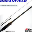 ●アブガルシア OCEANFIELD オーシャンフィールド ライトジギング OFLS-62/120