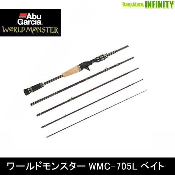 アブガルシア ワールドモンスター WMC-705L