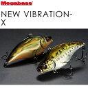 ●メガバス NEWバイブレーションX (ラトルイン) 【メール便配送可】 【mb5】