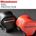 ●メガバス リールプロテクター