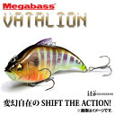 ●メガバス VATALION ヴァタリオン (フローティング) 【まとめ送料割】