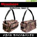 ●メガバス サバイバルバッグ2 リアルカモ 【まとめ送料割】