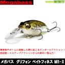 ●メガバス グリフォン ベイトフィネス MR-X 【メール便配送可】 【まとめ送料割】
