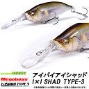 メガバス I×I SHAD TYPE-3 アイバイアイシャッド タイプ3 (1) 【メール便配送可】...