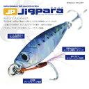 ●メジャークラフト ジグパラ ショート JPS 20g 【メ...