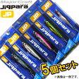 ●メジャークラフト ジグパラ 30g おまかせ爆釣カラー5個セット(2) 【メール便配送可】
