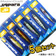 ●メジャークラフト ジグパラ 40g おまかせ爆釣カラー5個セット(3) 【メール便配送可】