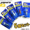 ●メジャークラフト ジグパラ マイクロ 5g おまかせ爆釣カラー5個セット(8) 【メール便配送可】