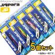 ●メジャークラフト ジグパラ 30g 爆釣イワシカラー5個セット(18) 【メール便配送可】