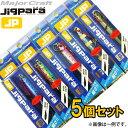 ●メジャークラフト ジグパラ セミロング 40g 爆釣イワシカラー5個セット(20) 【メール便配送可】