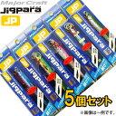 ●メジャークラフト ジグパラ セミロング 50g 爆釣イワシカラー5個セット(21) 【メール便配送可】