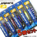 ●メジャークラフト ジグパラ ショート 40g 爆釣タチウオカラー5個セット(30) 【メール便配送可】 【まとめ送料割】