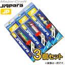 ●メジャークラフト ジグパラ セミロング 40g 爆釣イワシカラー3個セット(63) 【メール便配送可】