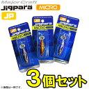 ●メジャークラフト ジグパラ マイクロ 7g おまかせ爆釣カ...