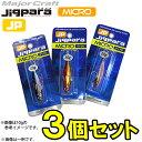 ●メジャークラフト ジグパラ マイクロ 15g おまかせ爆釣...