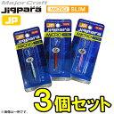 ●メジャークラフト ジグパラ マイクロ スリム 5g おまかせ爆釣カラー3個セット(80) 【メール便配送可】 【まとめ送料割】