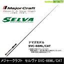 б№есе╕еуб╝епеще╒е╚ббе╗еыеЇеб SVC-66ML/CAT Є╨ете╟еы 1е╘б╝е╣ (е┘еде╚)