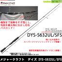 б№есе╕еуб╝епеще╒е╚ббе╟еде║ DYS-S632UL/SFS е╜еъе├е╔е╞еге├е╫(2е╘б╝е╣ е╣е╘е╦еєе░ете╟еы)