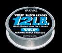 ●バリバス VEP ショックリーダー 50M (12-20LB) 【まとめ送料割】
