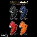 ●プロックス PROX タモジョイント PX864
