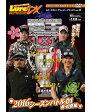 【ご予約商品】●【DVD】ルアマガムービーDX vol.22 陸王2016 シーズンバトル01春・初夏編 【メール便配送可】 ※9月下旬以降発売予定