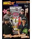 ●【DVD】ルアマガムービーDX vol.22 陸王2016 シーズンバトル01春・初夏編 【メール便配送可】