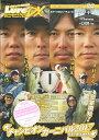 ●【DVD】ルアマガムービーDX vol.27 陸王2017...