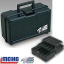 ●明邦 バーサス VERSUS タックルボックス VS-7010