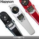 ●ハピソン Hapyson ワカサギ電動リール YH-202 (カウンター付き) 【ts02】