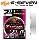 ●G-SEVEN ジーセブン G7 ストラテジックフィネス フロロカーボン 150m (2+ -4.5LB) 【メール便配送可】 【まとめ送料割】