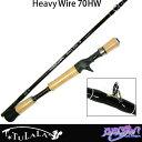 ●ツララ TULALA×バクシン Heavy Wire 70HW ヘビーワイヤー70HW 【送料無料】 【ts01】