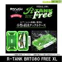 ●リューギ Ryugi Rタンク フリー BRT080 XLサイズ 【まとめ送料割】