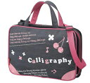 Calligraphy bag PART4