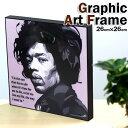 おしゃれ インテリア ロック アートパネル Jimi Hendrix ジミヘンドリックス 壁掛け 絵 ポップ アートポスター アートフレーム グラフィック ファブリックパネル アート パネル 北欧 ウォールステッカー ロック バンド Tシャツ 木製 雑貨 小物 プレゼント 贈り物 ギフト
