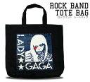 ショッピングエコバック Rockトート キャンバス トートバッグ Lady Gaga レディー ガガ メンズ レディース ユニセックス 大容量 ロックtシャツ バンドTシャツ 大きめ エコバッグ 布 無地 厚手 通学 かわいい おしゃれ シンプル かばん ロックファッション