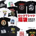 ロックTシャツ 3枚セット 福袋 Mサイズ Lサイズ デザインTシャツ ロックtシャツ バンドTシャツ 半袖 長袖 衣装 メンズ tシャツ レディ..