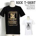 ロックTシャツ 半袖 The Who Tシャツ ザ・フー バンドTシャツ メンズ レディース ロック...