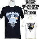 ロックTシャツ Pink Floyd Tシャツ ピンクフロイ...