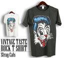 ロックTシャツ 半袖 ヴィンテージ風 Stray Cats Tシャツ ストレイ キャッツバンドTシャ