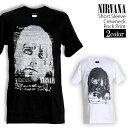 ロックTシャツ 半袖 Nirvana Tシャツ ニルヴァーナ バンドTシャツ ニルバーナ Kurt Cobain メンズ カートコバーン パロディ Tシャツ おもしろ ロゴ 衣装 ダンス ファッション ブラック ホワイト 黒 白 コットン 綿 100% 春夏 夏物 おしゃれ