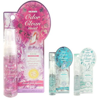 Deodorant Odo clean mist 13fs3gm10P28Mar14 for No. 4707 shoes
