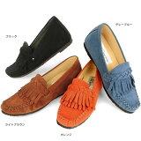 No.478254 クロールバリエ フリンジ インヒール モカシン シューズ (レディース 女性用 靴 おしゃれ かわいい シューズ 婦人靴 通販 楽天) 10P03Dec16