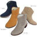 No.478268 クロールバリエ メッシュ ショートブーツ (レディース ファッション 女性用 ブーツ 靴 おしゃれ かわいい 春ブーツ 秋ブーツ 簡単 ウォッシャブル 洗える 大人カジュアル ) 10P18Jun16