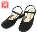 No.529203 クロールバリエ ダブルストラップサンダル ブラック/ブラック (レディース 女性用 サンダル おしゃれ 草履 ぞうり かわいい ストラップ21.5cm 小さい靴 22cm 23 24 25 大きい スモール 小さいサイズ) 10P03Dec16